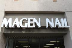 Magen Nail Salon