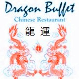 Dragon Buffet Chinese Restaurant